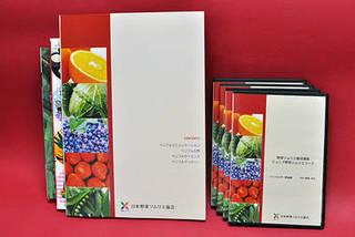 ジュニア野菜ソムリエコース通信制【1日スクーリング付】