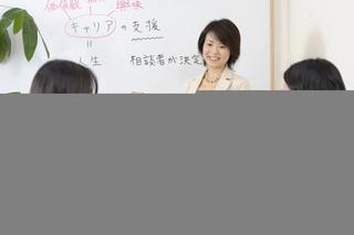 リカレントキャリアカウンセリング講座&nbspリカレント新宿