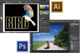 24時間でイラレとフォトショを習得しよう!【Illustrator&Photoshop基礎パック】