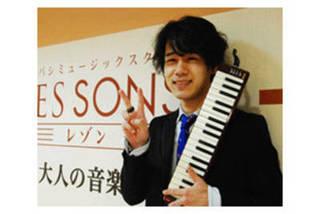 【無料体験レッスン】ジャズピアノコース