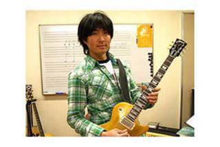 【無料体験レッスン】エレクトリックギターコース