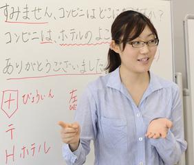 【通信】日本語教育能力検定試験[完全合格]講座 / 最長3年間の合格保証サポート!