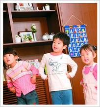 【ラボ小学校英語インストラクター養成講座】児童英語教育の考え方、指導のABCを学ぶ!