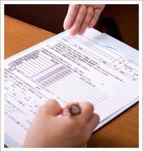 【通信】ケアマネジャー合格講座 / 忙しくても安心。3ヶ月で合格できる力を身につける!