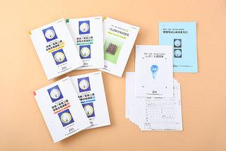 【通信】挑戦!電験二種受験合格講座