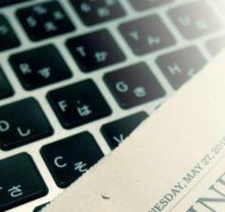 【通信】仕事で英文Eメールを使う方に 使える役立つ。カンタン!Eメールライティング