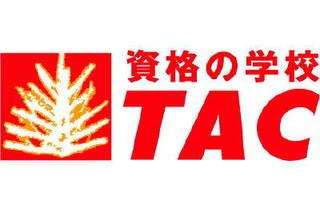 「短期集中」簿記論★速修コース★(資格の学校TAC 群馬校)