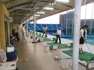 ゴルフ体験コース