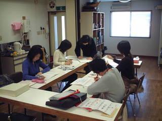 書道・ペン字 講座