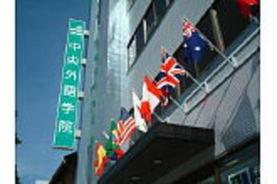 中央外語学院
