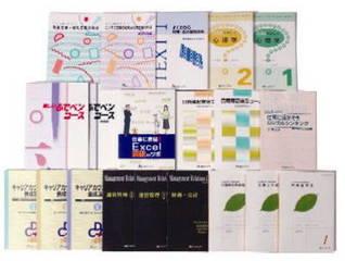 日本マンパワー&nbsp通信教育事務局