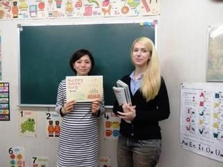 無料体験レッスンドイツ語成瀬校