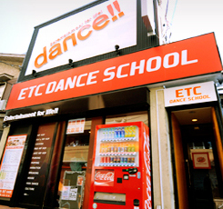 ETCダンススクール&nbsp上大岡校