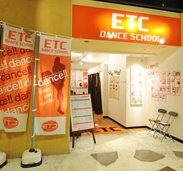 ETCダンススクール&nbsp横須賀校