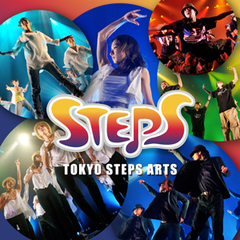 TOKYO STEPS ARTS&nbsp会員制ダンススタジオ/高田馬場