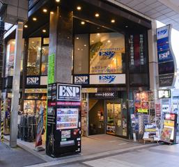 ESPギタークラフトアカデミー&nbsp仙台校