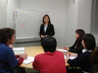 NLPを1日で学ぶ。 『NLPコーチングセルフサポートコース』