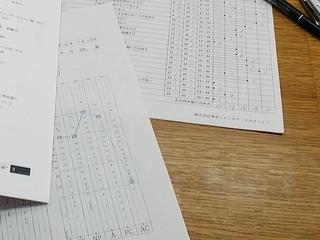 コミュニケーションが変わる! 『交流分析士』 ★認定資格試験付き★