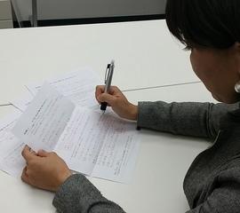 相手のタイプが分かる!! 【通信】 『パーソナリティー分析講座』 安心メールサポート付き♪9万円