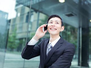 認定修了証付き 【通信】 『心理カウンセラー資格エントリーコース』 安心メールサポート付き♪ 5万円