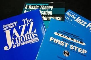 ジャズピアノ通信教育コース