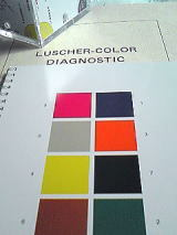 ★★スイス認定 色彩心理診断士(リュッシャー カラーサイコアナリスト)資格取得講座★★