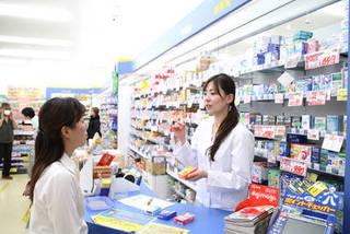<平成29年度向け>登録販売者 受験対策講座(新宿教室)