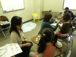 楽しく学ぶ幼児の英会話コース*8,200円