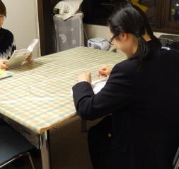 英検2次対策個人コース(3級〜準1級)*5,200円