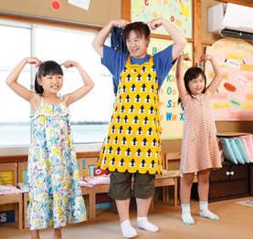 日本唯一の英国認定校 チャイルドマインダー養成講座(本科)