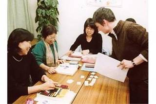 LINGUAVIVA リンガビーバ・イタリア語教室&nbsp (新宿区)