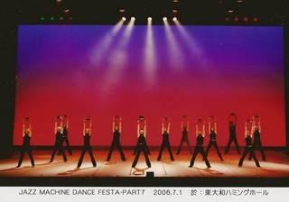 初めての方でも安心のジャズ体験レッスン【ジャズダンス初中級】