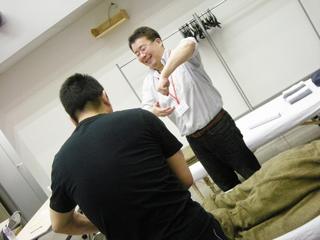 ステップアップ1日講座 整体ほぐし認定[1日コース]資格講習☆筋肉のコリに対するテクニカルスキル