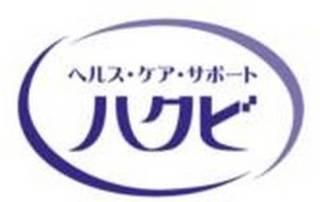 ヘルス・ケア・サポートハクビ&nbsp神田校