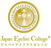 ジャパン アイリスト カレッジ&nbsp西岐阜校