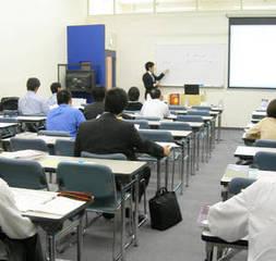 【説明会】IT監査の国際資格CISA!アビタスの短期合格メソッドを解説◆公認情報システム監査人