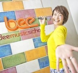 Beeミュージックスクール&nbsp渋谷校
