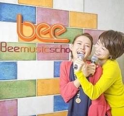 Beeミュージックスクール&nbsp新宿校