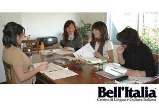 【2016年4月開講!】ゼロから学ぶイタリア語入門コース