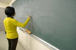 中国語1日集中講座