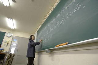 書いて鍛える中国語(基礎修了者向け)