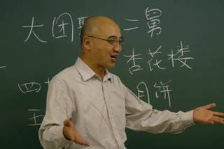 ディスカッション中国語(上級会話)