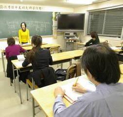 通訳案内士受験対策講座