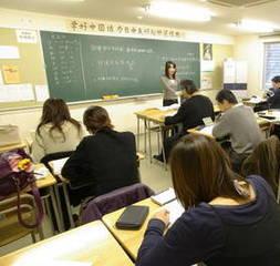 中国語検定2級対策講座