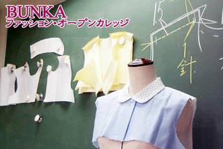 初心者OK!まずは、縫うことから☆ソーイング【レベル別!42,000円~】春・秋期の年2回開講。