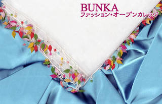 話題の海外講師によるトルコ刺繍とオヤ♪【水曜日10時~ 全8回 30,000円】