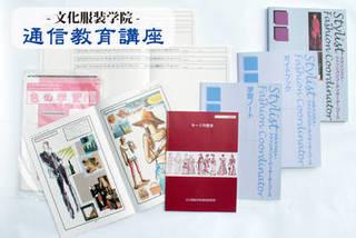 スタイリスト・ファッションコーディネーターコース【ファッション業界で必須の知識を!セルフコーデにも】