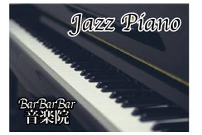 Bar Bar Bar 音楽院