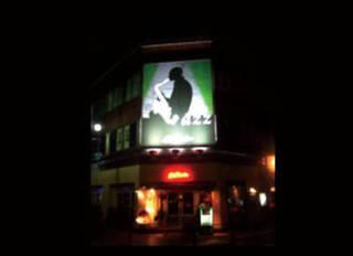 Bar Bar Bar 音楽院&nbsp【トロンボーン 横浜】