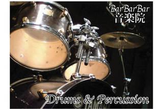 打楽器科(ドラム・パーカッション)